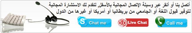 24 x 7 Live Chat Assistance